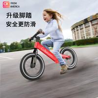 Cakalyen 美國 兒童平衡車兩輪無腳踏單車12寸