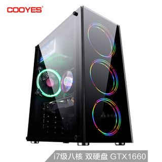酷耶(Cooyes)KY16 游戏台式机电脑整机(i7级E5-2660八核/32G/240G+1T机械双硬盘/GTX1660 6G独显)