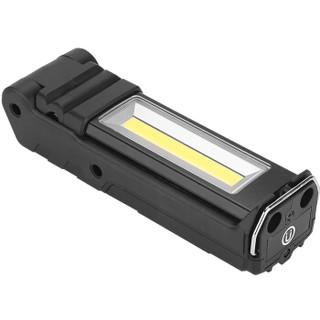 神火(supfire)G15-S强光手电筒 多功能带磁铁USB充电LED工作灯户外家用汽修