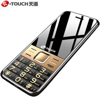 天语(K-TOUCH)T2 荣耀金 移动联通2G 老人手机 直板按键 双卡双待 老年手机