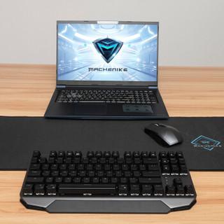 机械师(MACHENIKE)GP-K803-裂隙顺滑版超长黑色空间电竞游戏鼠标垫800*300*3mm锁边加厚电脑桌垫