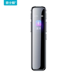 音士顿(yescool)A8录音笔 32G黑色 蓝牙升级版 专业微型 高清远距 智能降噪 超薄便携学习/会议/采访 无损