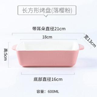 悠米兔yomerto 陶瓷烤盘芝士焗饭盘焗面碗烘焙家用方形烤盘(粉+黄)2只装