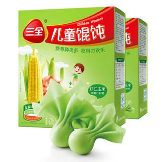 三全 儿童馄饨 虾仁玉米口味 210g*2盒 组合装 早餐 云吞 火锅食材