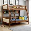 优漫佳 儿童床上下床双层床高低床实木床安全弧白蜡木子母床儿童家具北欧 水性漆 仅高低床 送书架 现货 下铺1.35*1.9米