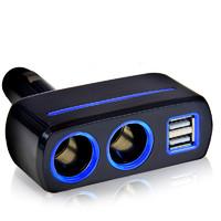 汽车点烟器装换插头一拖二电源分配器车用车载充电USB快充多功能