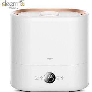 德尔玛 (Deerma)加湿器 卧室空气加湿 婴儿适用 家用静音加湿器 母婴定制除菌加湿器  小米白  DEM-ST636