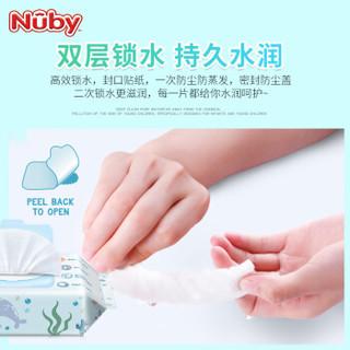 努比(nuby)海洋系列加厚湿巾60抽单包带防尘盖