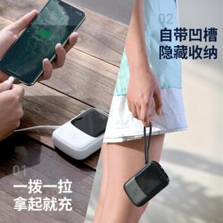 倍思 迷你移动电源10000毫安 智能数显超薄小巧3.0A双向快充充电宝自带苹果线 华为小米安卓通用 黑色