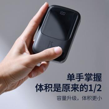 BASEUS 倍思 迷你移动电源10000毫安时 智能数显超薄小巧双向快充充电宝自带苹果线 适用于苹果华为小米安卓手机 黑