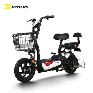 小刀 一多(ieduo)电动车3C新国标48V男女滑板车成人电瓶车代步车外卖两轮电动自行车X4 TDT1830Z 皎月白