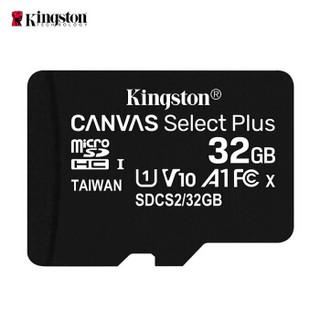Kingston 金士顿 A1 32GB microSD存储卡 升级款