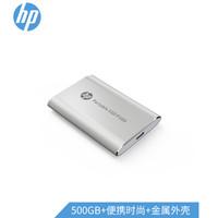 HP 惠普 P500系列  固态移动硬盘(PSSD)Type-c (银色、500GB)