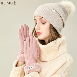 玖慕(JIUMU )麂皮绒女士毛线手套可爱女式手套学生加厚加绒保暖开车触屏手套女款冬季 礼盒装GLW006粉红色