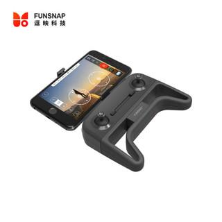 逗映(FUNSNAP) iDol随拍无人机 专用配件 智能跟拍飞行器 遥控器 遥控手柄 灰色