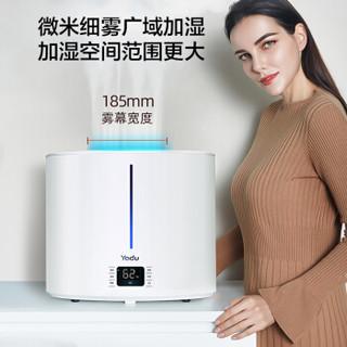 亚都(YADU)加湿器 紫外线杀菌 上加水 触摸屏式 雾幕灯光 双核出雾 卧室家用空气加湿器SC700-SK071
