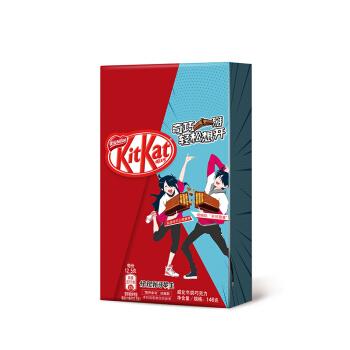 Nestlé 雀巢 KitKat 奇巧威化牛奶巧克力 146g *2件