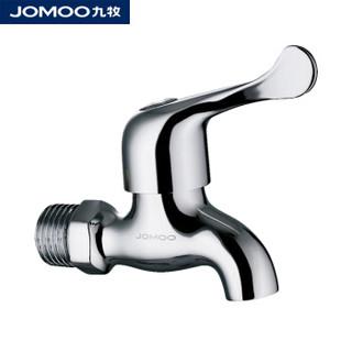 九牧(JOMOO)7116-234/1C-1 龙头单冷水龙头快开自来水嘴卫浴通用快开