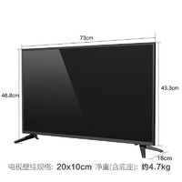 JVC 杰伟世 液晶电视 LT-32MCJ280 65英寸