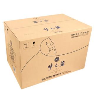 洋河 梦之蓝 M1·精装尊享版 整箱装 500ml*4瓶 52度口感绵柔浓香型白酒 送礼佳选