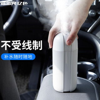 亿色 ESR 亿色车载加湿器迷你静音抖音车内usb喷雾婴儿孕妇汽车空气净化器车家两用白色