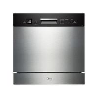 历史低价:Midea 美的 WQP8-3910A-CN 洗碗机