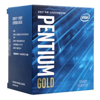 intel 英特尔 G5420 CPU处理器 3.8 GHz