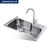 13日0点:JOMOO 九牧 02228 不锈钢厨房水槽(单槽)配龙头套餐