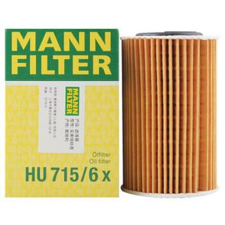 曼牌(MANNFILTER)机油滤清器HU715/6x(梅赛德斯奔驰SLK级)厂家直发