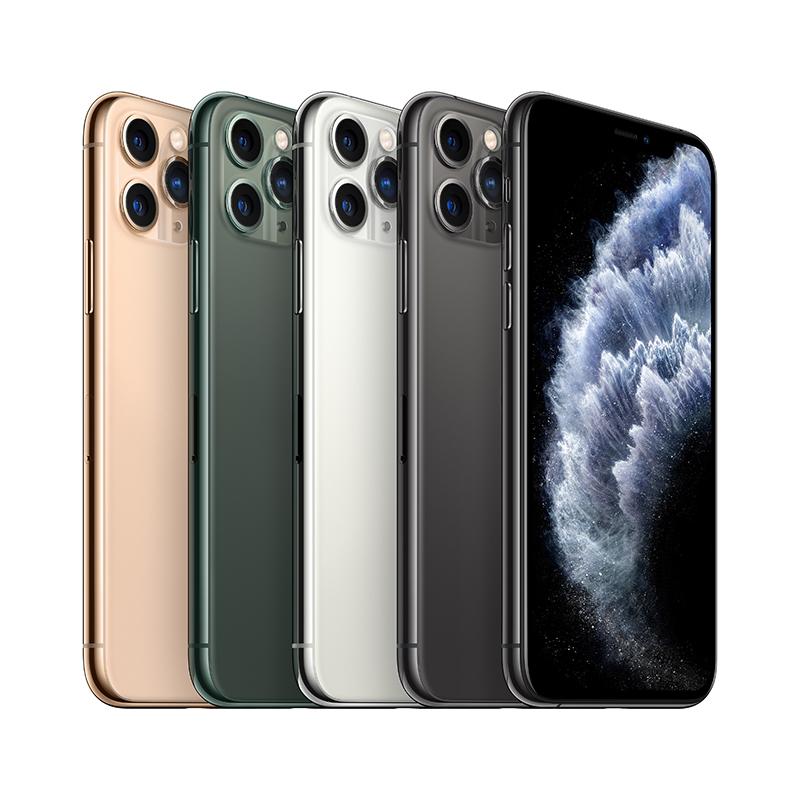 Apple 苹果 iPhone 11 Pro 智能手机 64GB 金色