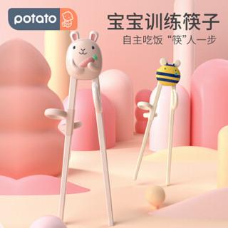 小土豆(potato)儿童筷子 宝宝训练筷 学习筷 餐具 吃饭辅助练习筷 兔子造型