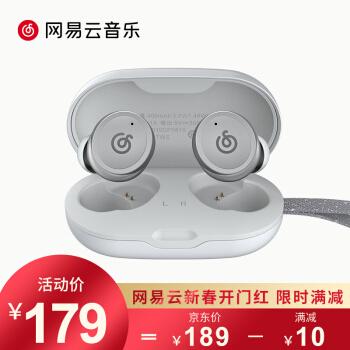 网易云音乐 真无线蓝牙耳机 入耳式无线运动音乐耳机 TWS 游戏苹果华为小米手机耳机严选 双耳通话耳麦 白色