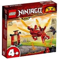 LEGO 乐高 幻影忍者系列 71701 凯的火焰神龙