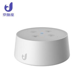 京鱼座 AI音箱 P2标准版 智能音箱 (白色)
