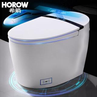 希箭(HOROW)智能马桶一体机座便器即热式无水箱全自动冲洗烘干坐便器 S4脚感冲水智能坐便器400坑距