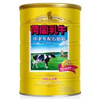 荷兰乳牛 进口奶源 中老年配方奶粉(不添加蔗糖、不添加任何香精香料) 900克