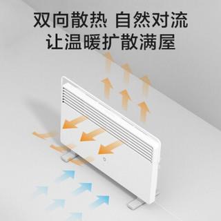 小米(MI)米家电暖器冬季家用小型室内节能省电小太阳电暖炉浴室电暖器电暖气办公取暖器立式节能对流暖风 米家电暖器 温控版-新品