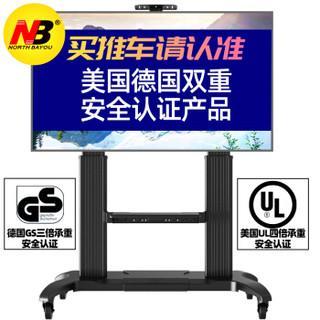 NB CF100液晶电视移动推车电视机移动支架电视架子落地皓丽希沃鸿合商用触摸显示屏一体机挂架(60-100英寸)黑