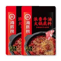 海底捞 浓香牛油火锅底料 150g*2袋+海底捞专用长筷