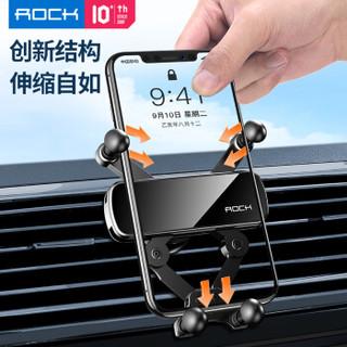 洛克(ROCK)车载手机支架出风口汽车手机支架车载重力感应支架 汽车导航华为苹果