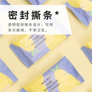 名创优品(MINISO)迷你湿纸巾8片装*30包 (粉蜜桃) 便携小包不含酒精湿纸巾