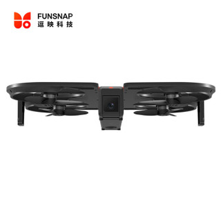 逗映(FUNSNAP)iDol高清随拍无人机 简单操控可折叠 1080P高画质VLOG视频 航拍飞行器 四电遥控套装