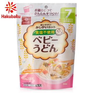 hakubaku 黄金大地 日本原装进口面条 全麦乌冬面  无盐全麦营养粒粒面细碎面面条 100g