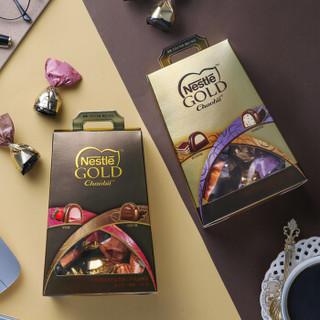 雀巢 Nestle 奇欧比醇点风味金装巧克力制品盒装156g