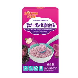 贝斯美(Bestme)婴幼儿黑米紫薯粒粒面 宝宝辅食50g