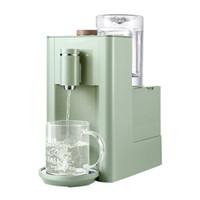 北鼎(Buydeem)饮水机 即热式恒温电热饮水机14段控温家用台式智能小型迷你茶吧机 S607浅衫绿+水瓶座全配版