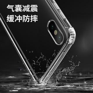 莫凡 小米8屏下指纹版 手机壳/保护套全包手机壳四角加厚防摔壳玲珑套 适用于小米8屏下指纹版 透明色
