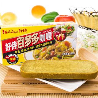 好侍(House)百梦多咖喱 原味 100g/盒*30