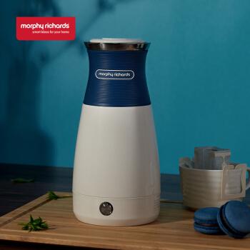 摩飞电器(Morphyrichards)电水壶烧水壶便携式家用旅行电热水壶随行冲奶泡茶办公室养生保温杯MR6090蓝色 *2件