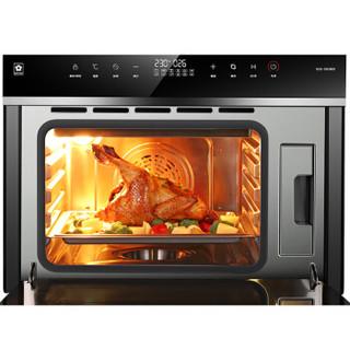 樱花(SAKURA)蒸烤箱嵌入式蒸烤箱35L小尺寸 蒸烤三合一多种功能 外置蒸发器 SCE-35CB02